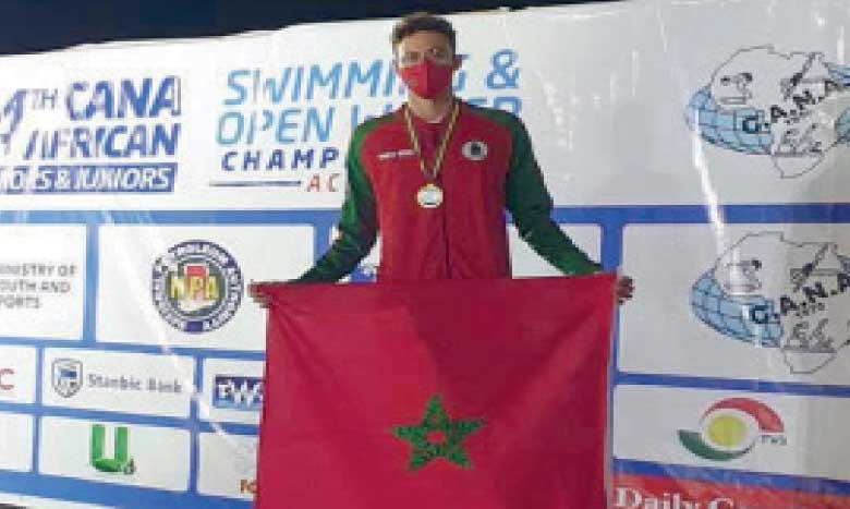 Championnat d'Afrique junior : De l'or et du bronze pour le Maroc à Accra