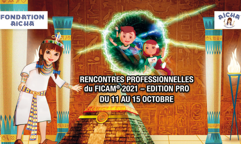 Lancement des Rencontres professionnelles du FICAM