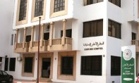Dépenses électorales : La Cour des comptes rappelle les partis politiques à leurs devoirs