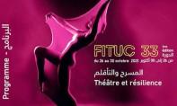 Le FITUC rend hommage à des figures artistiques et médiatiques de renom