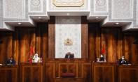 Chambre des représentants : Report de la séance de présentation du PLF 2022