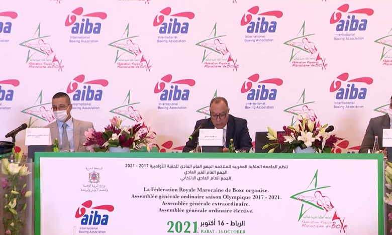 Boxe : Abdeljawad Belhaj réélu pour un nouveau mandat à la tête de la FRMB