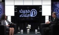 Amine Essaïd.
