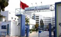 Covid-19: Le CHU Avicenne dément le décès d'une étudiante suite à sa vaccination