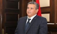 M. Akhannouch représente S.M. le Roi au forum de l'Initiative verte saoudienne et au sommet de l'Initiative verte du Moyen-Orient