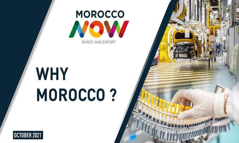 """Lancement de la marque """"Morocco Now"""", un moment fort de l'Expo Dubaï 2020"""