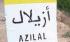 Le Conseil provincial d'Azilal tient  sa première session extraordinaire
