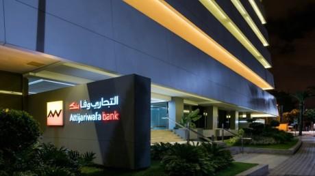 Attijariwafa bank lance l'appel à candidature pour la 3e édition des « Trophées Ana Maâk »