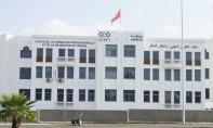 """OFPPT : lancement du programme de formation d'excellence """"VET by EHL"""""""