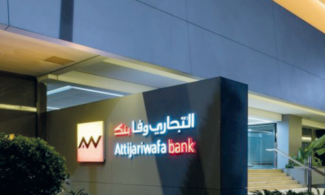 Attijariwafa bank lance l'appel  à candidatures pour la 3e édition des «Trophées Ana Maâk»