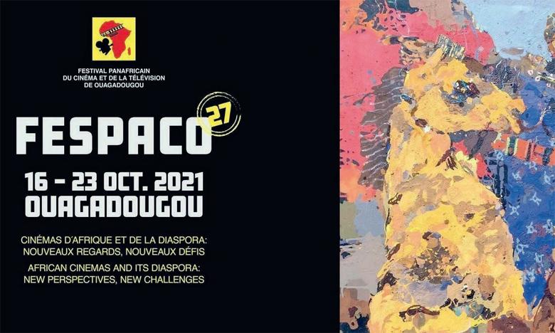 Des films marocains au FESPACO
