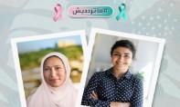 Une campagne nationale de sensibilisation sur le dépistage des cancers, du 25 octobre au 25 novembre