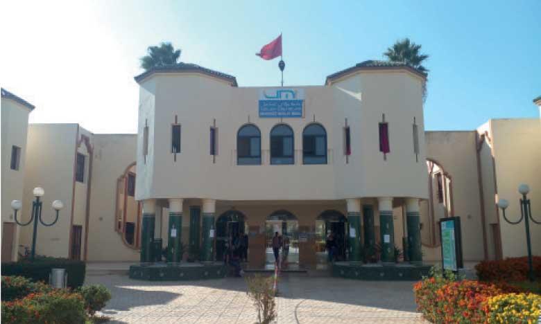 Plus de 78.000 étudiants inscrits à l'Université  Moulay Ismaïl pour l'année 2021-2022