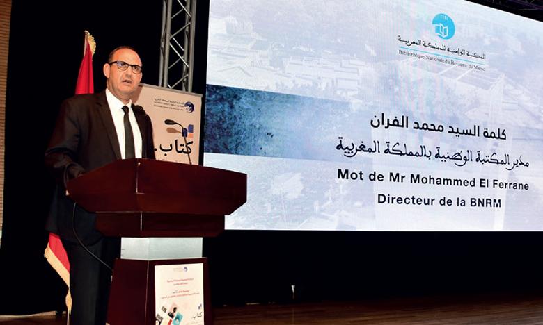 Mohamed El Ferrane, directeur de la BNRM, présentant la plateforme «Kitab».