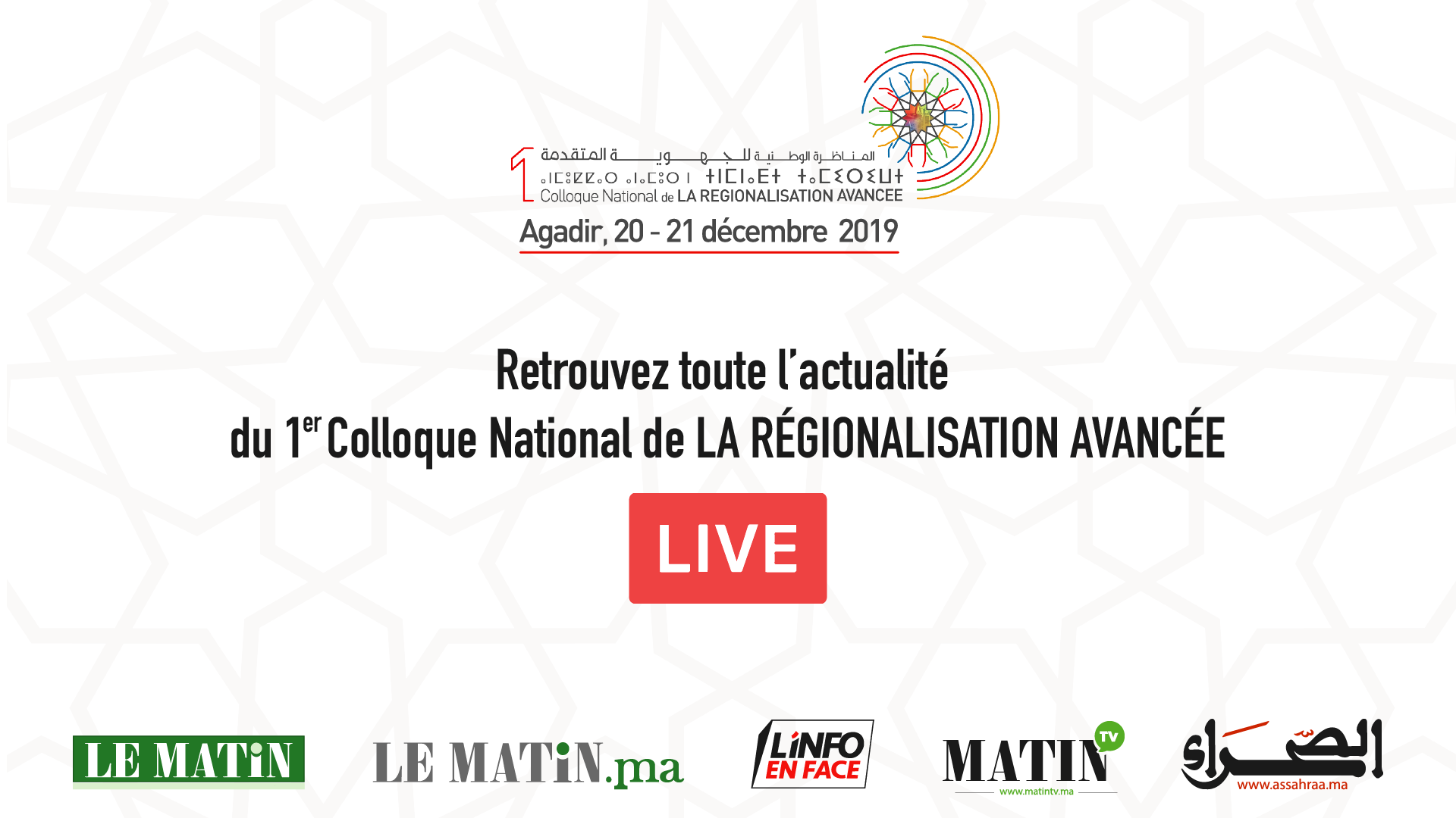Live : Le Matin en direct du Colloque nationale de la régionalisation avancée