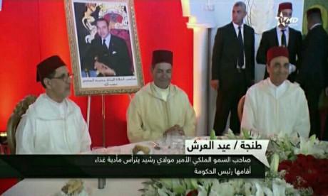 Video : S.A.R. le Prince Moulay Rachid préside à Tanger un déjeuner offert par le Chef du gouvernement à l'occasion de la fête du Trône