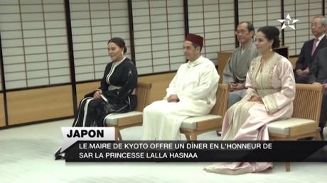 Video : Le Maire de Kyoto offre un dîner en l'honneur de S.A.R. la Princesse Lalla Hasnaa