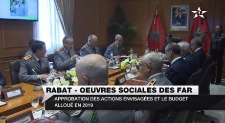 S.A.R. la Princesse Lalla Meryem préside à Rabat la 7è réunion du Conseil d'administration de la Fondation Hassan II pour les Œuvres sociales des anciens militaires et anciens combattants