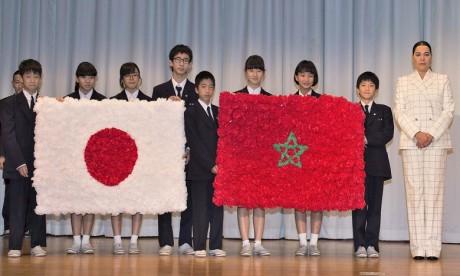 Video : S.A.R la Princesse Lalla Hasnaa visite une école de Tokyo