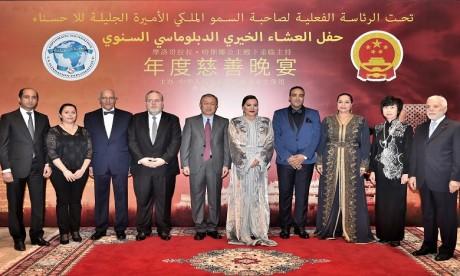 S.A.R. la Princesse Lalla Hasnaa préside à Rabat le dîner de Gala diplomatique annuel de bienfaisance
