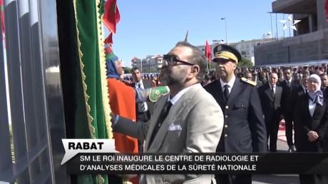 S.M. le Roi inaugure le Centre de radiologie et d'analyses médicales de la Sûreté Nationale à Rabat