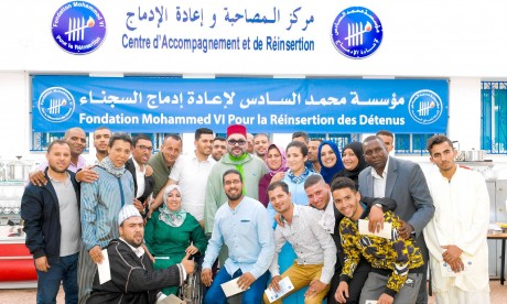 Video : S.M. le Roi lance à Casablanca le Programme national d'appui aux microprojets et à l'auto-emploi des ex-détenus