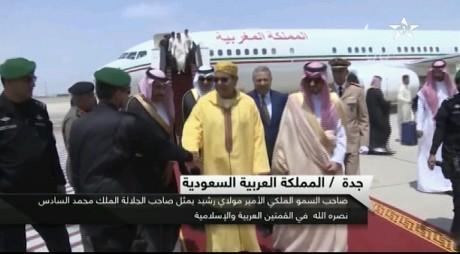 Video : Arrivée à Jeddah de S.A.R. le Prince Moulay Rachid pour représenter S.M. le Roi aux Sommets arabe et islamique
