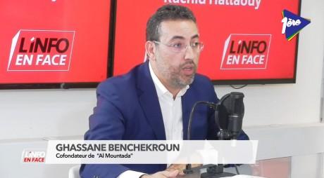 Ghassane Benchekroun, invité de L'Info en Face