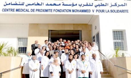 Video : S.M. le Roi inaugure à Rabat un Centre médical de proximité