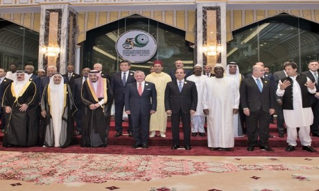 Video : Ouverture à la Mecque du 14è sommet de l'OCI en présence de S.A.R. le Prince Moulay Rachid qui représente S.M. le Roi