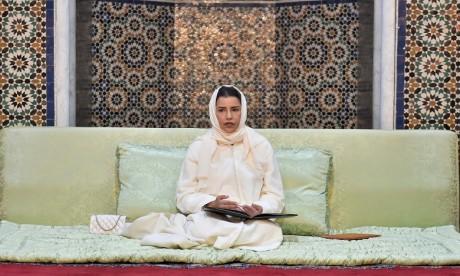 S.A.R la Princesse Lalla Meryem préside une veillée religieuse en commémoration du 21ème anniversaire de la disparition de Feu S.M. Hassan II