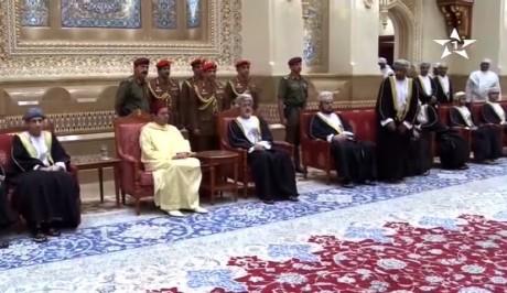 S.A.R. le Prince Moulay Rachid représente S.M. le Roi à la présentation des condoléances suite au décès du Sultan Qabous ben Saïd
