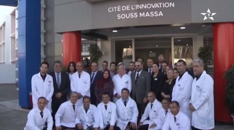 S.M. le Roi inaugure à Agadir la Cité de l'Innovation Souss-Massa