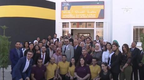 Région Souss-Massa : S.M. le Roi donne une forte impulsion aux programmes de l'INDH, accordant la priorité aux jeunes