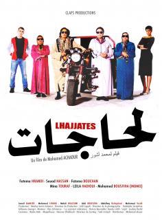 film  LHAJJATES