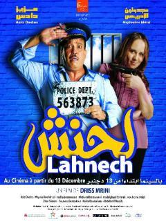 film marocain lahnech