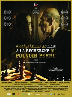 film  A LA RECHERCHE DU POUVOIR PERDU