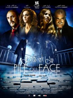 film  PILE OU FACE