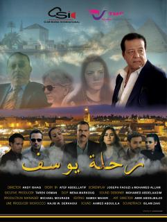 film  RIHLAT YOUSSEF
