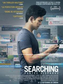 film  SEARCHING - PORTÉE DISPARUE