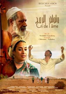 Film :  LE CRI DE L'AME