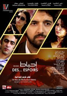 Film :  DES…ESPOIRS
