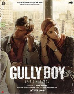 film  GULLY BOY  megarama-casablanca