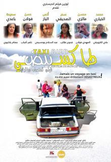 Film :  TAXI BIED