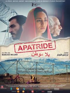 film Apatride megarama-marrakech