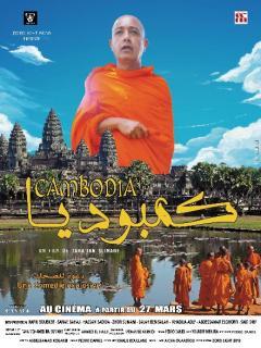 Film :  CAMBODIA