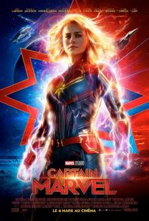 film CAPTAIN MARVEL megarama-casablanca