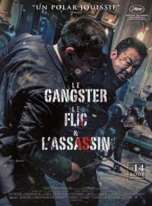 film  Le Gangster, le flic & l'assassin  maroc