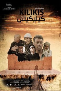 film KILIKIS DOUAR LBOUM - KILIKIS, LA CITÉ ... maroc