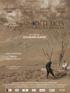 film  KILIKIS, LA CITÉ DES HIBOUX  maroc